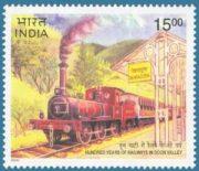 1933_doon_valley_railw