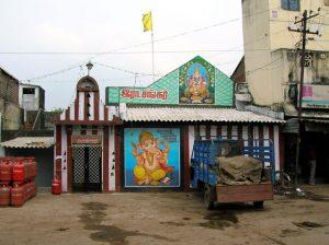 திருக்கச்சி நம்பி திருமாளிகை