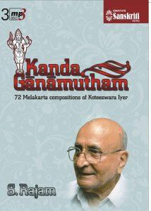 kanda_ganamutham