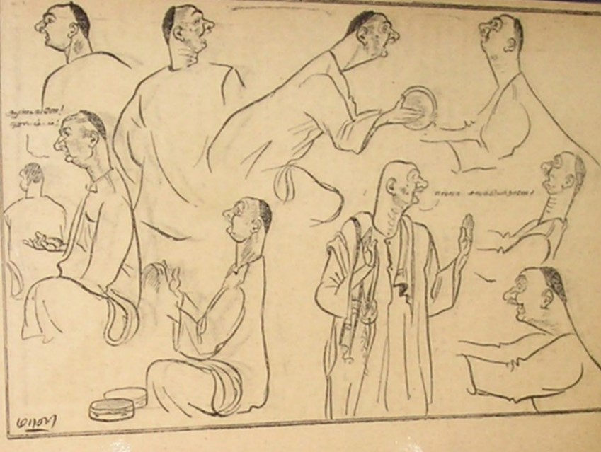 mali-cartoon-1936