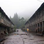 சீனா- பாரம்பரியக் கிராமங்கள்