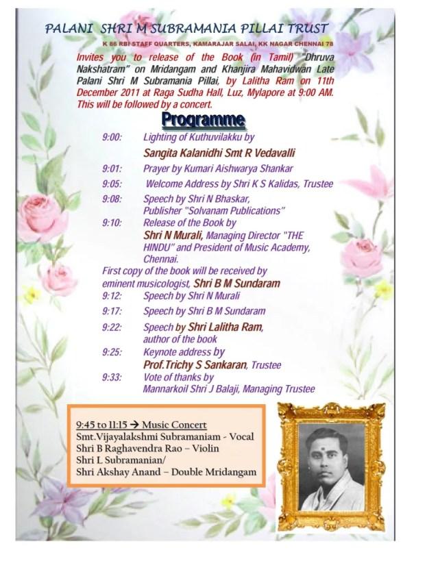 palani-invite-page-1