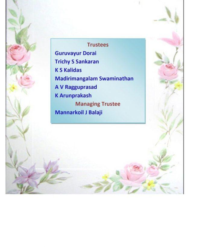palani-invite-page-2