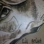 உப்பு நாய்கள் - லக்ஷ்மி சரவணகுமார்