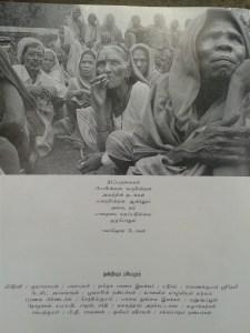 manpuzhu2