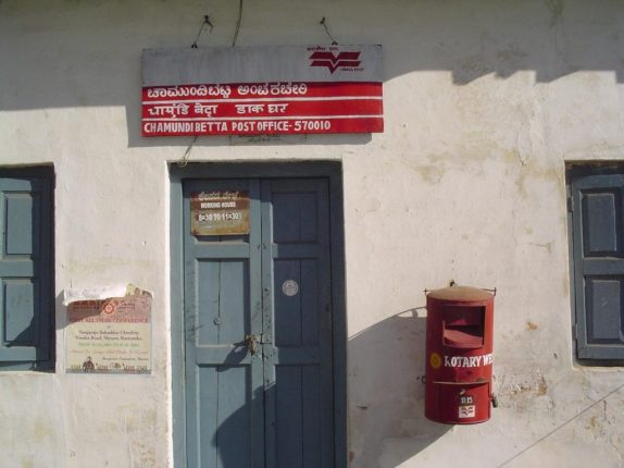 an_indian_post_office