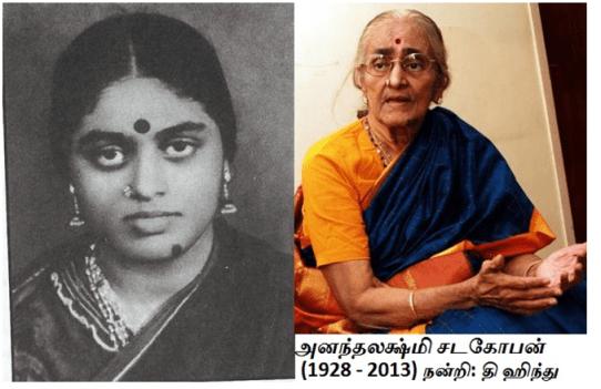Anantha_lakshmi_Sadagopan_Carnatic_Classical_Singers_Anjali_1928_2013