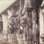 விதியின் பிழை காண் - திரைக்கதை - பகுதி 2