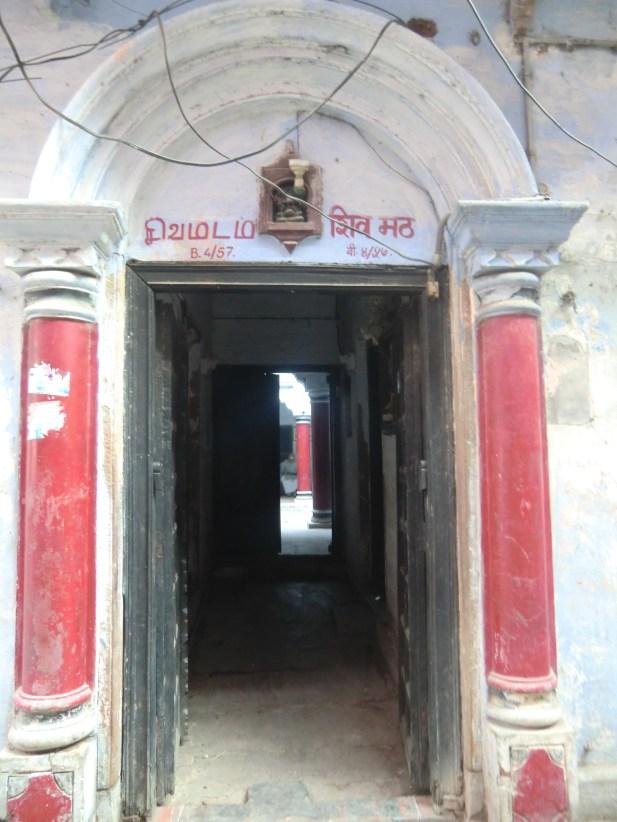 Kasi_Bharathiyaar_17