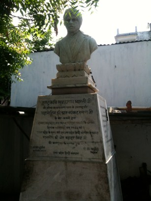 Kasi_Bharathiyaar_5
