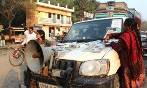 Feminist_Media_India_Grassroots_City_Paper_Mag_Khabar Lahariya News Waves