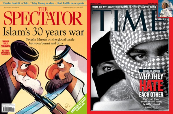 Time_Islam_Muslim_Covers_Books_Magazines_SunniShia