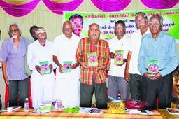 Ve_Sabanayagam_Sitrithazh_Small_Zines_Tamil