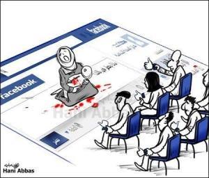 assad_likes_regime_facebook_syria