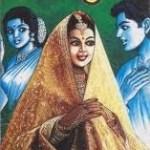 தி.ஜானகிராமனின் மோகமுள் வாசிப்பு அனுபவம்