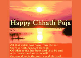 Happy Chhath Puja 2017 SMS Quotes Pictures