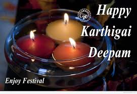 Karthigai Deepam SMS Quotes Download