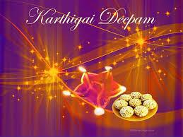 Karthigai Deepam SMS Quotes Photos