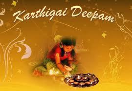 Karthigai Deepam Whatsapp DP