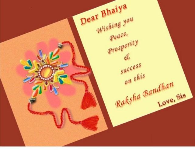 Raksha Bandhan 2018 Facebook Wishes Images