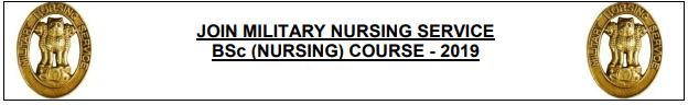 Indian Army B.Sc Nursing Entrance Test 2019