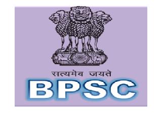 BPSC 65th Examination 2020