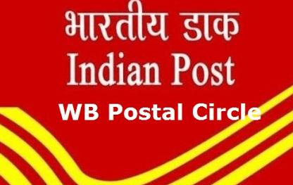 WB Postal Circle MTS Examination 2020