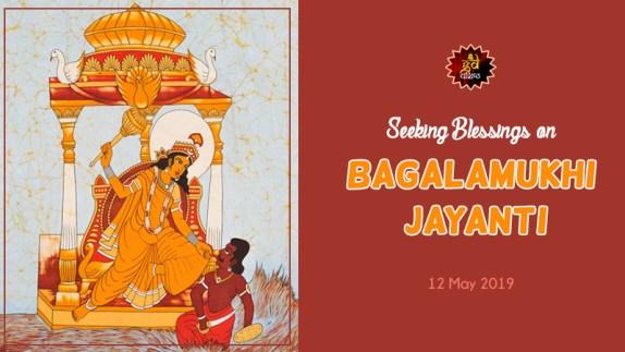 Baglamukhi Jayanti Pics 2020