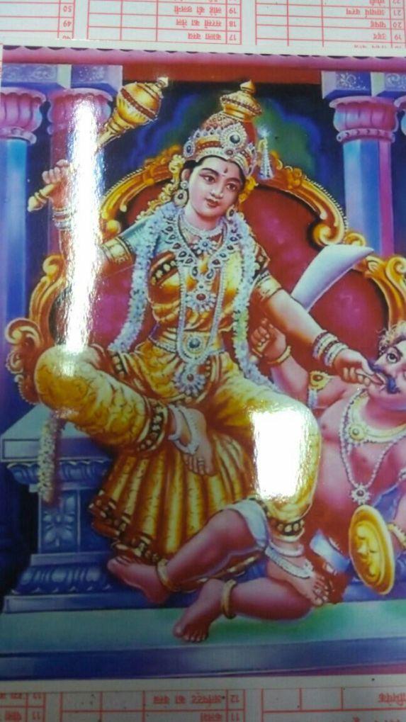 Baglamukhi Jayanti Wallpapers 2020