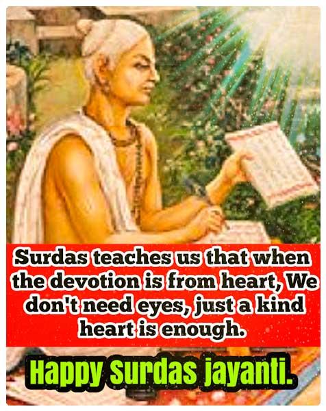 Surdas Jayant latest quotation 2020
