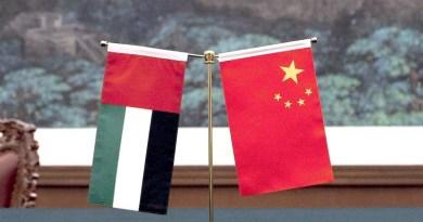 uae and china flags