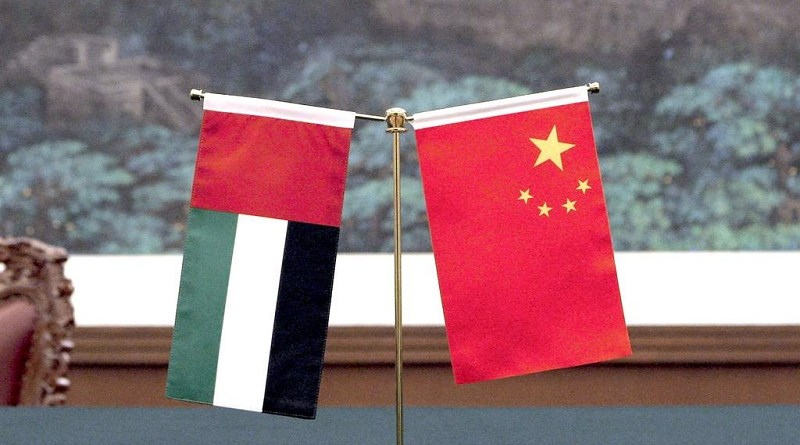 uae and china flags