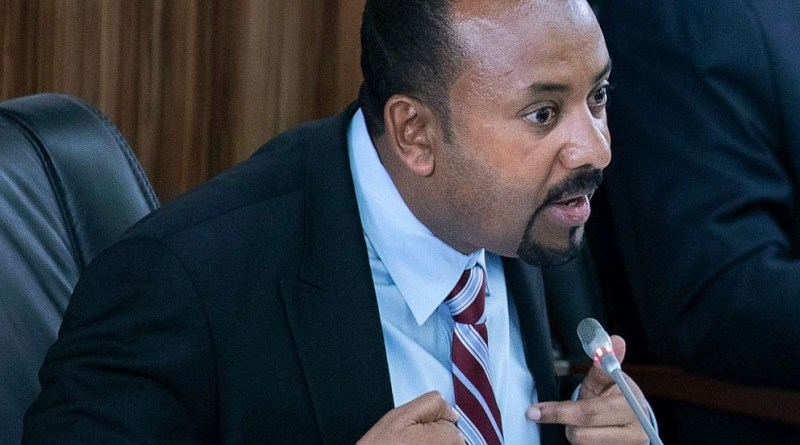 Abby Ahmed Ethiopian Prime Minister