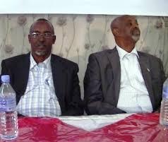kaahin and gaafaadhi