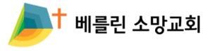Somang Logo