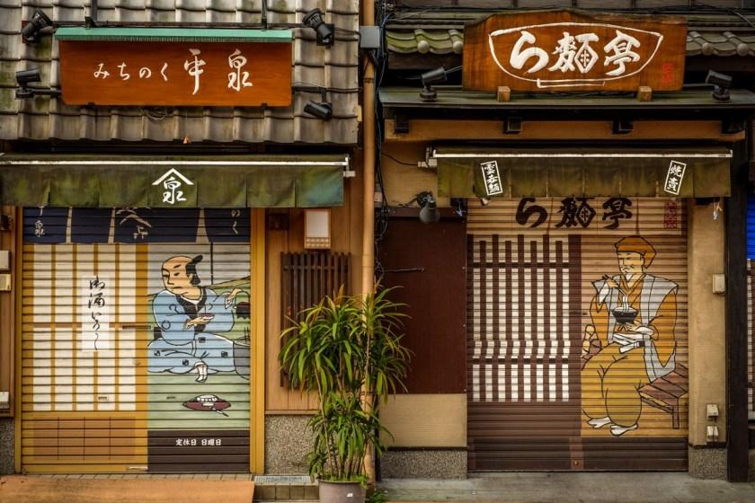 Tokyo-1826-1-2