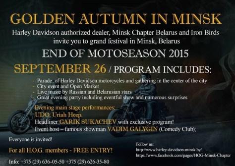 Näyttökuva 2015-09-16 kello 19.28.13 (1)