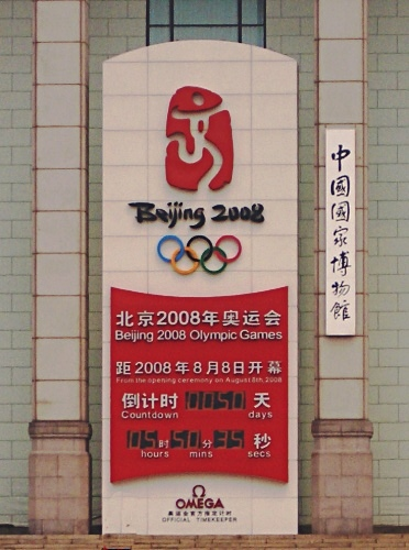 Olympic Countdown Timer