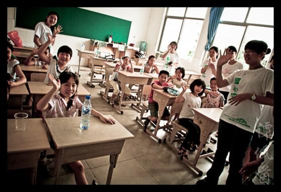 Migrant School Program