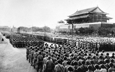 Pictorial History of the PRC