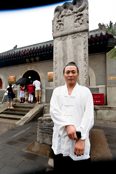 Taoist Temple Guy