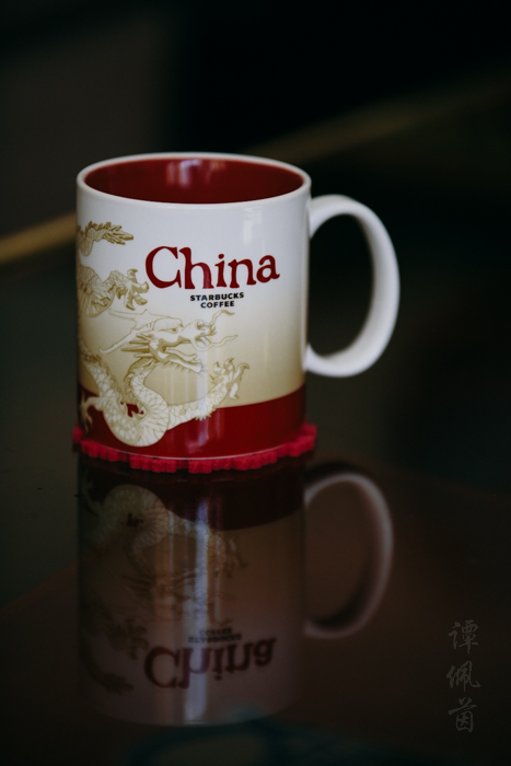China Starbucks mug