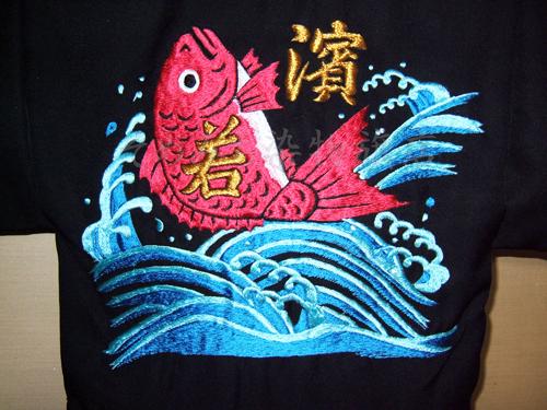濱若鯛刺繍