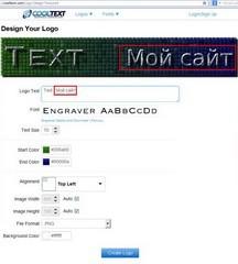 Скриншот 3 cooltext