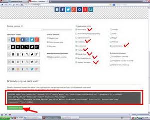 Сервер социальных кнопок Goodshare