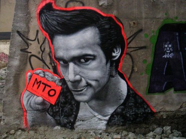 MTO (Graffiti Street art): Ace ventura
