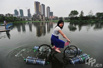 Bicicleta aquática