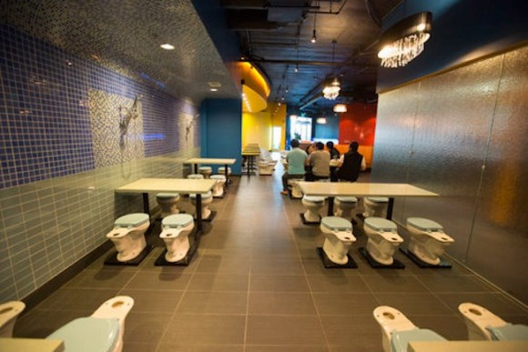 10_2013_BATHROOM_RESTAURANT-40
