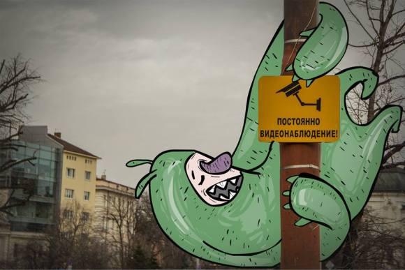 Desenhos de monstros 15