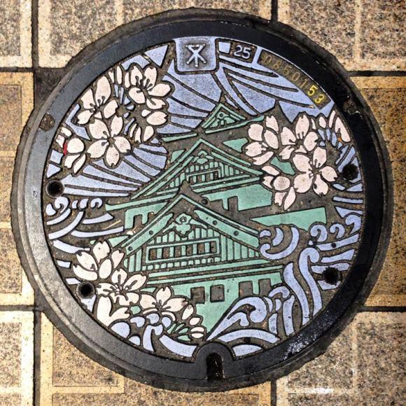 Bueiros no Japão 1